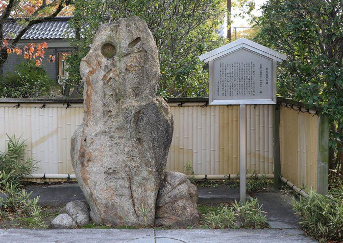 住吉公園の芭蕉の句碑